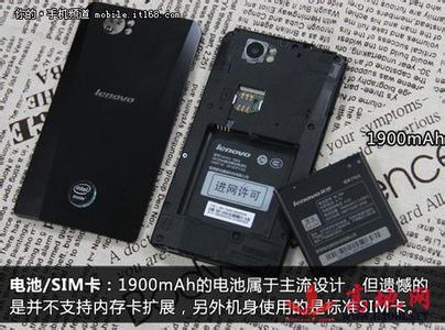 服务特色 乐商店,乐安全 手机附件 包装清单 主机x1 锂电池&nbs图片