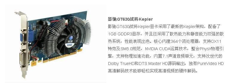 电路板 机器设备 764_281