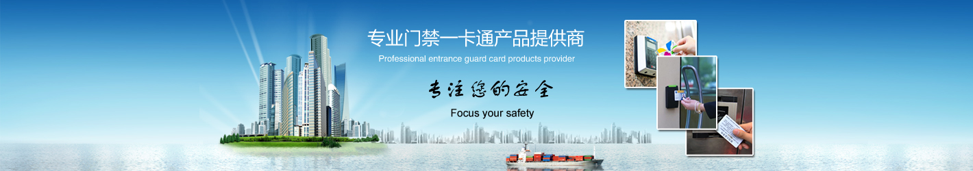 (北京中控科技)产品专卖