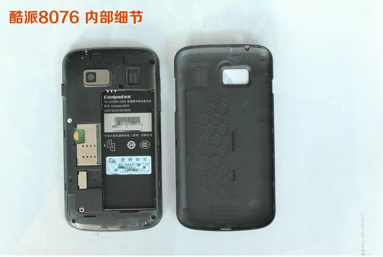 8076d颜色:雅士黑淡雅金方标配:锂电池(1500mah)*1充电器(即线
