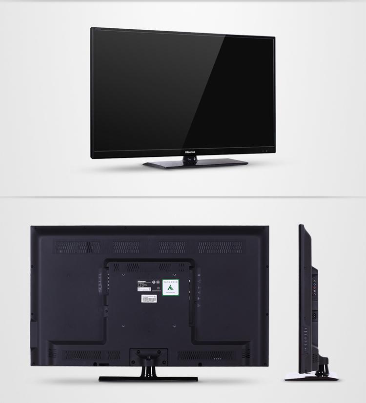 hisense/海信 led42k20jd 海信电视42吋高清液晶电视机全国联保