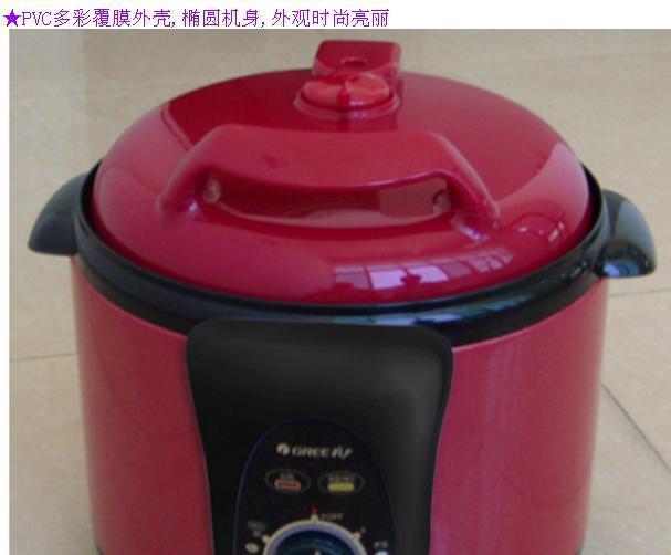格力电器专卖店【空调_加湿器_电饭煲_电风扇_饮水机