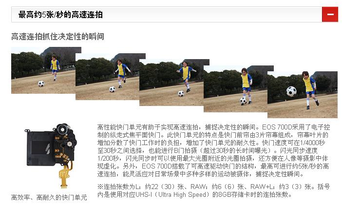 镜头结构 12组16片 镜头说明