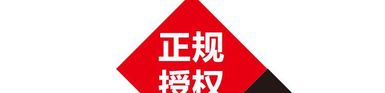 佳能中国矢量图