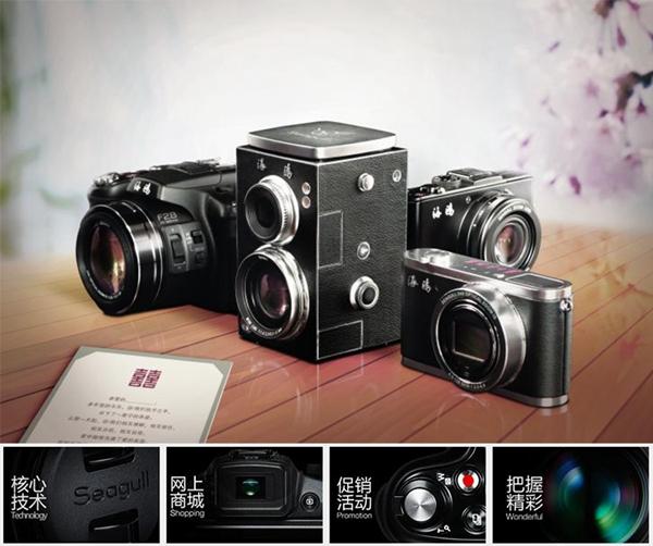 摄像机 摄像头 数码 600_502