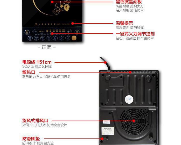 格力(gree) gc-20xca 电磁炉 按键式电磁炉 定时家用火锅 节能特价