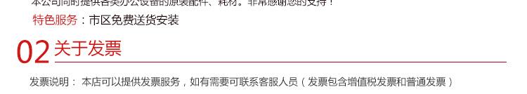 三星4321ns【报价_图片