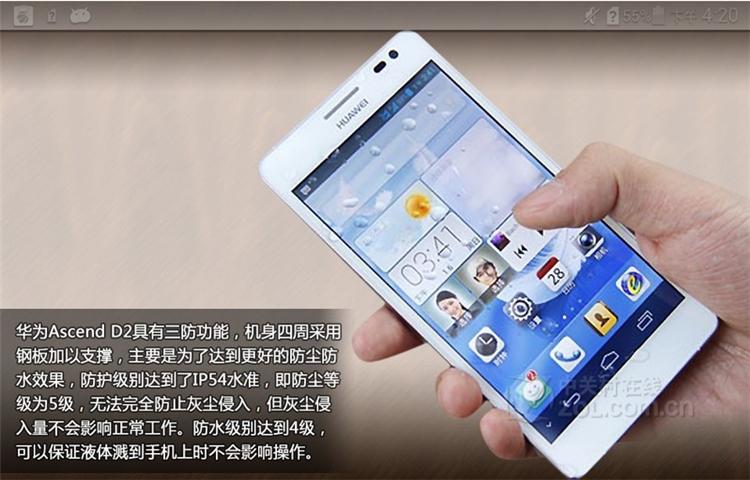 """2000元左右华为手机 四大国产手机厂商争抢""""刘海屏""""!但与iphonex不同"""