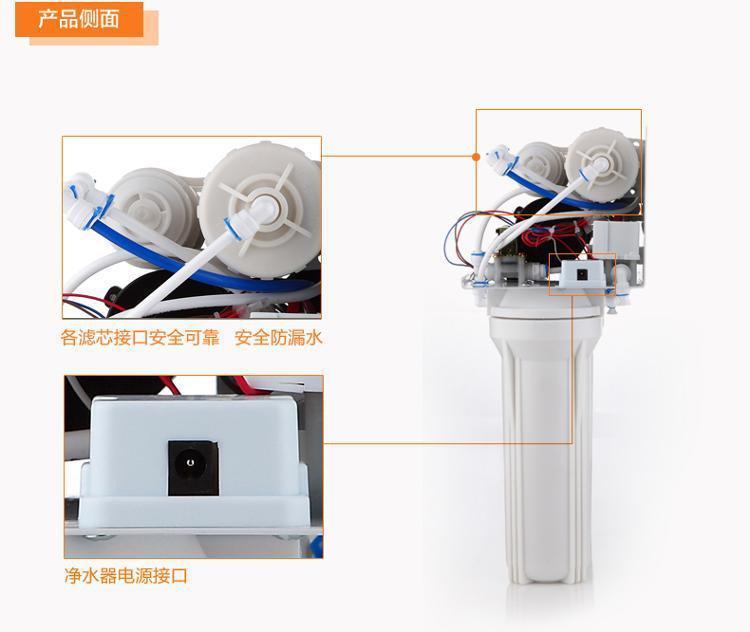 沁园ro-185 双出水纯水机(世韩反渗透膜)