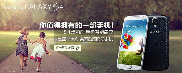 宁波手机数码,宁波苹果三星htc手机实体店,宁波