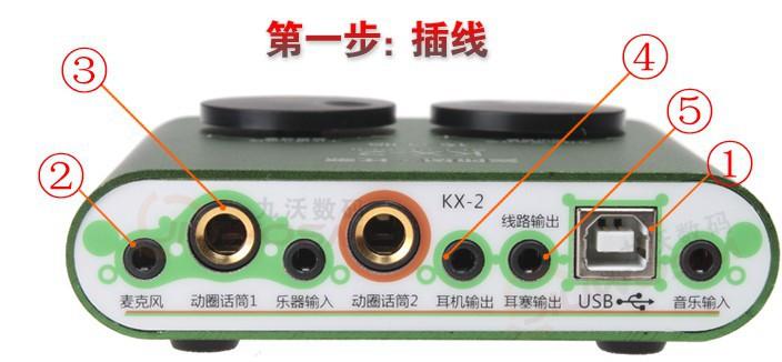 【客所思 kx-2传奇版促销】网络k歌声卡 外置调音声卡