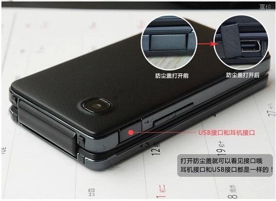 gionee/金立 gn600 安卓 翻盖智能手机 男款 双卡双待