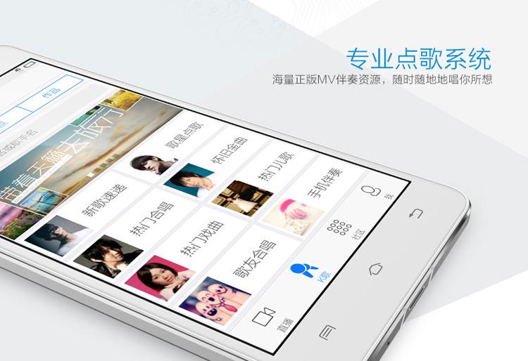 济源手机网vivo x5l(移动4g)报价【正品低价】-zol