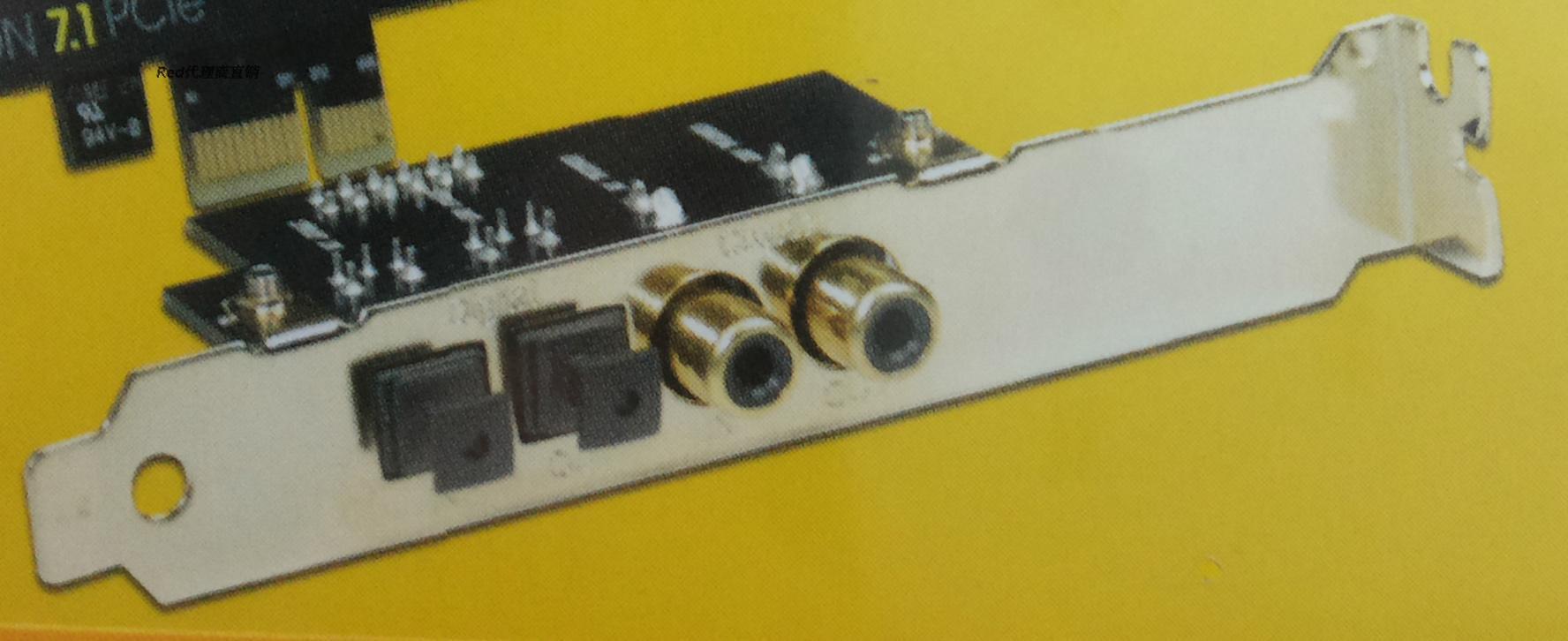 光纤/同轴输入输出