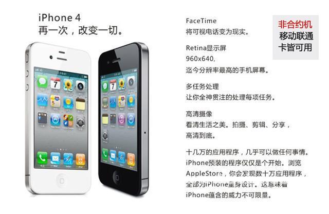 哈尔滨苹果iphone6报价【手机