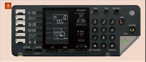 双面复印打印机,夏普ar-2048d黑白数码复合机