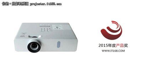松下bx431c商务教学投影机 上海特价7900元