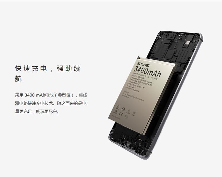 多媒体技术 立体声双扬声器 常用功能 计算器,备忘录,电子书,闹钟