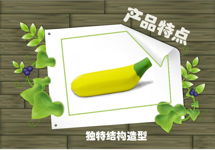 卡通香蕉 16g萌萌哒卡通创意情侣防水可爱女生礼品