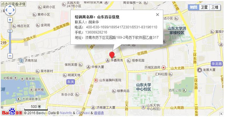山东宁阳县鹤山镇地图