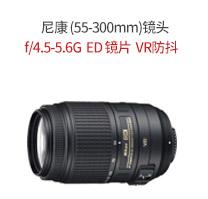 尼康  18-300mm f/4.5-5.6G VR