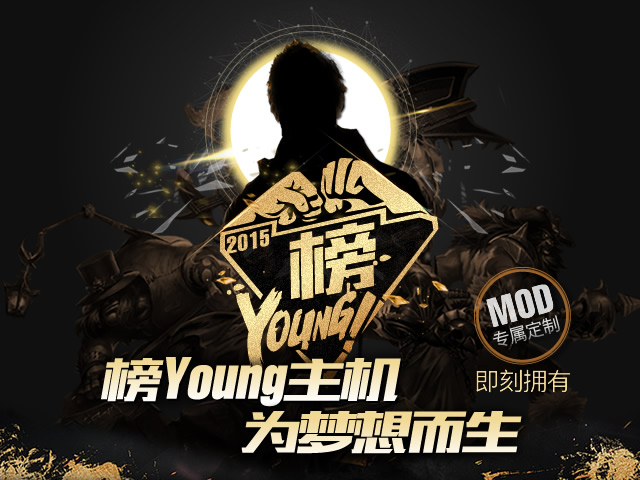 ��Young���� �������
