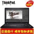 【ThinkPad授权专卖 顺丰包邮】ThinkPad 黑将S5(20JAA004CD) 04CD银色i5-7300HQ 4G 500G+128G