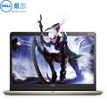 【顺丰包邮】戴尔 14 5000系列 5468(VOSTRO 14-5468D-1605G)14英寸笔记本电脑(i5-7200U 4G 256G SSD 高分屏 Win10)