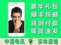 http://i2.mercrt.fd.zol-img.com.cn/t_s360x270/g5/M00/05/0D/ChMkJ1eq0oOIS4ckAAQiATHbruMAAUUcQM8ENUABCIZ042.jpg
