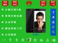 http://i2.mercrt.fd.zol-img.com.cn/t_s360x270/g5/M00/08/02/ChMkJ1kdD9-IMjiGAAPuLPQRn_0AAccTQPFUloAA-5E652.jpg