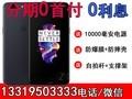 http://i2.mercrt.fd.zol-img.com.cn/t_s360x270/g5/M00/08/05/ChMkJlm4t0aIRBmaAAGgU9tXbOgAAgcYAEDgykAAaBr138.jpg