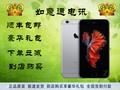 http://i2.mercrt.fd.zol-img.com.cn/t_s360x270/g5/M00/0E/03/ChMkJ1lXFfeIR-lfAASiEhk5co4AAd0DgEQkykABKIq678.jpg