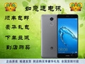 http://i2.mercrt.fd.zol-img.com.cn/t_s360x270/g5/M00/0E/05/ChMkJllXXCqIFQz6AASkVR6vXfkAAd0sQB2APQABKRt622.jpg