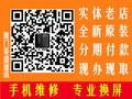 http://i2.mercrt.fd.zol-img.com.cn/t_s360x270/g5/M00/0E/0E/ChMkJ1eYSQiIcdlEAAKFy4lmK_gAAT4ywDk7ykAAoXj052.jpg