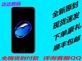 http://i2.mercrt.fd.zol-img.com.cn/t_s360x270/g5/M00/0F/08/ChMkJ1lwaBmIRN5XAARLlX2q7fAAAe5aACrAKAABEut862.jpg
