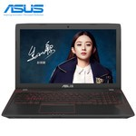 【顺丰包邮】华硕 FX53VD7700 15.6英寸游戏笔记本电脑(i7-7700HQ 8G 1T+128GB SSD GTX1050 4GB独显)