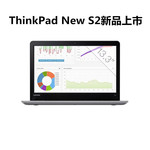 ThinkPad New S2 2017(20J3A002CD)超极本顺丰包邮同城可免费送货
