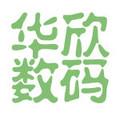 杭州华欣数码(分期付款)