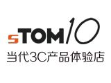 TOM10当代计算机