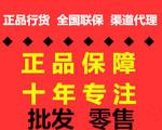 盛川科技A世界店