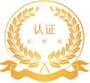 广东服务器钻石级核心代理