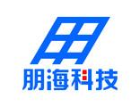 山东朋海信息科技有限公司