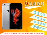 【零首付分期】苹果 iPhone 6S Plus(全网通)