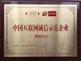 北京德诚办公(行货保障)