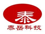 宁夏泰岳科技(官方授权)