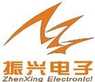 贵阳振兴电子设备有限公司