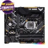 华硕 ASUS TUF B360M-PLUS GAMING 电竞特工 (Intel B360/LGA 1151) 黑色