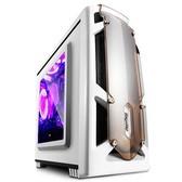 【甲骨龙-蛟龙786】i7 7700K/GTX1060 6G台式游戏电脑主机/DIY组装机