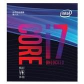 Intel/英特尔 酷睿i7-8700 6核12线程盒装CPU台式机电脑处理器