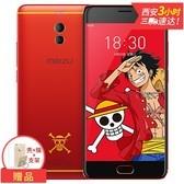 【限时特惠送礼包】魅族 魅蓝 Note6 3+16/32GB 全网通 双卡双待